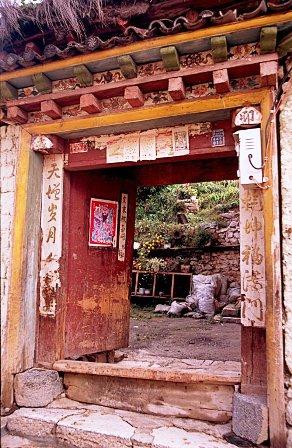 La Shangrilá real existe, ¿existe?-http://viajes.elpais.com.uy/images/stories/Asia/Shangrila/zhongdian-ciudad-antigua-patio-c02.jpg