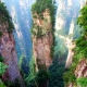 Tianzi, misteriosa patria de avatares
