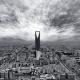 El nuevo más alto del mundo