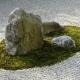 El Jardín Zen no es Zen