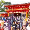 Año Nuevo japonés, las 108 campanadas