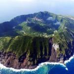 Aogashima, la isla del mundo perdido