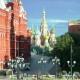 Moscú está cambiando ¡y cómo!