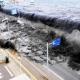 ¿Tsunami en Uruguay?