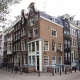 Las casas torcidas de Amsterdam