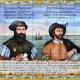 Magallanes vs. Elcano, ¿quién dio la vuelta al mundo?