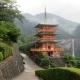 El camino de Kumano Kodo