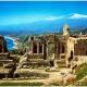 Taormina, de rigor cuando vayas a Sicilia