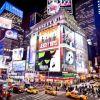 Primera vez en Nueva York