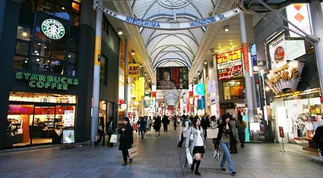 1 Hiroshima, galleria