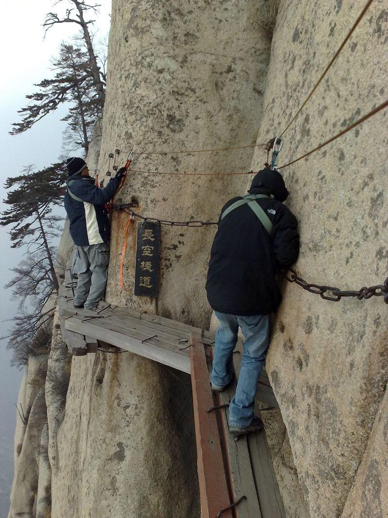 بالا رفتن از کوه «هوا شان» در استان «هوا یین» چین