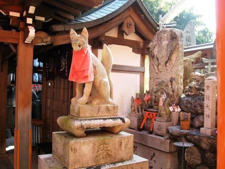 Fushimi_Inari_Fox