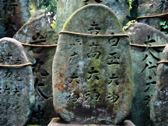 Fushimi_Inari_Taisha_is_the_head_shrine_of_Inari,_located_in_Fushimi-ku,_Kyoto,_Japan
