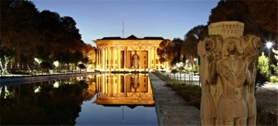 Jardín Persa, Iran