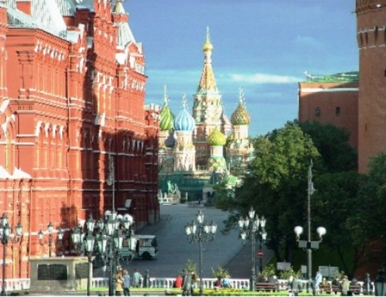 MOSCU