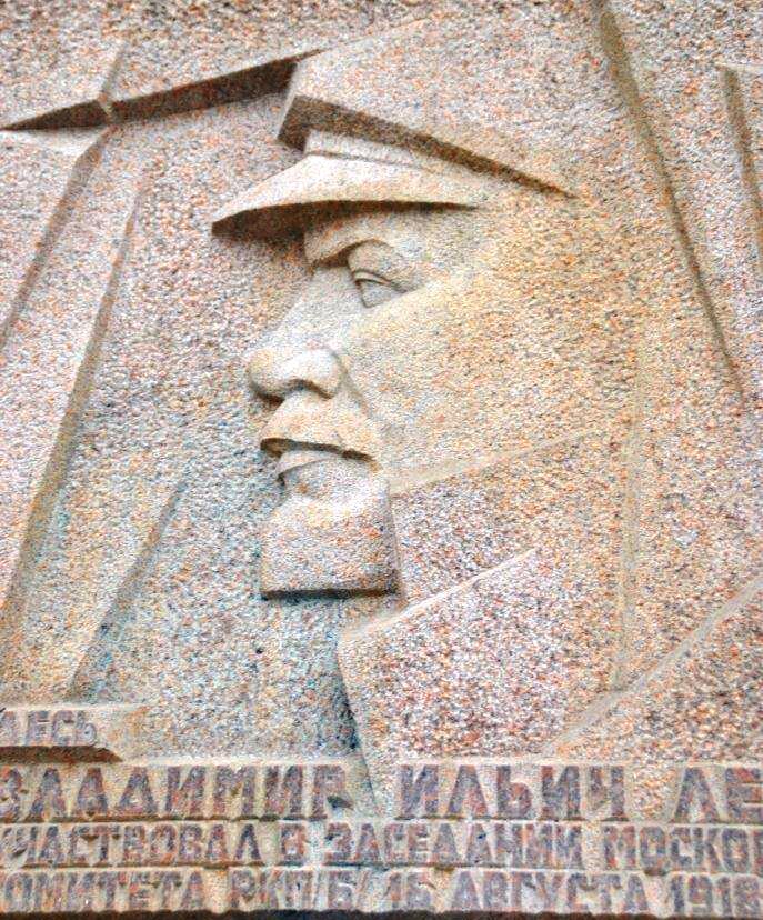 Se conservan muchos detalles estéticos soviéticos en Moscu